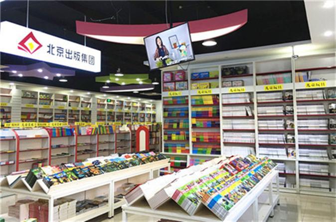 承德市店深挖童书市场潜力  开设北京出版集团图书直营专区