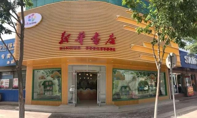 曹妃甸新华书店重装开业 华丽变身儿童主题书店