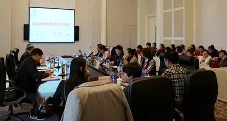 省店公司专题探讨绘本馆建设 谋划品牌发展新路径