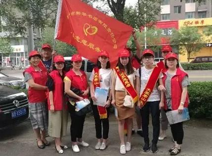 公益活动 || 唐山市店党员走进社区 助力文明城市创建