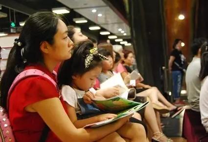 保定图大:爱书人赴约樊登书友会 感悟读书之乐