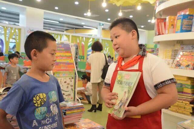 """我省多地书城上演""""小鬼当家"""",社会实践活动让孩子成长一""""夏"""""""