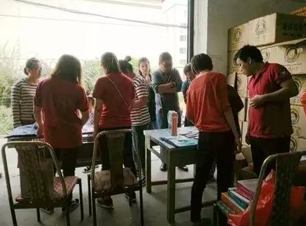 承德市店:幼儿活动材料营销实现新突破