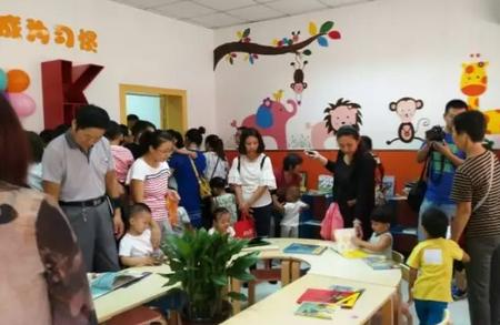石家庄市店新华 ・小桔灯绘本馆成功入驻回民幼儿园